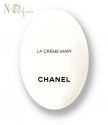 Крем для рук Chanel La Creme Main hand cream